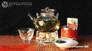 ЧАЙ УЛУН С ГРЕЙПФРУТОМ | GRAPEFRUIT OOLONG TEA