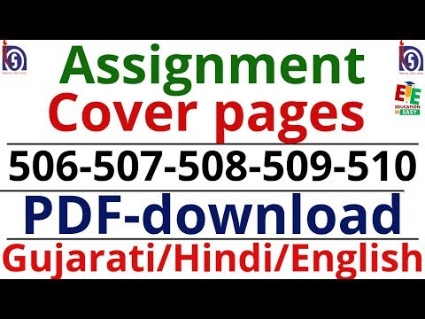 506-507-508-509-510 Assignment cover pages Hindi/English