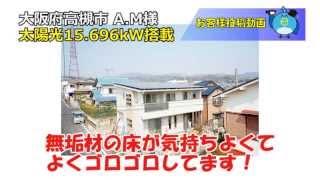 本当に儲かるの?実績大公開 http://www.ishin-home-cms.jp/solar/ 読ま...