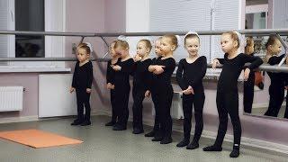 Первый урок танцев для малышей