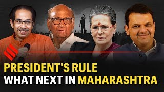 President's rule in Maharashtra: All you need to know