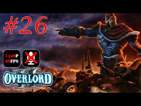 Overlord II #26 - Пожиратель   Финал
