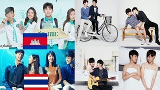 Video Cambodian VS Thailand | drama , series (ep.1) download MP3, 3GP, MP4, WEBM, AVI, FLV September 2018
