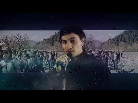 Hayk Stver - Իմ Քայլը (Im qayle) Քաղաքացու երգը