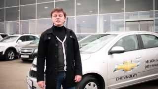 Тест-драйв Chevrolet Cobalt | Напрокат s01 ep02 (Chevrolet Cobalt)