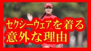 男魂仮面 マスキュリン