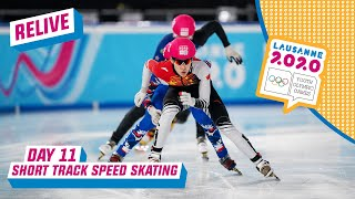 RELIVE - Short Track Speed Skating - 500m - Day 11 | Lausanne 2020