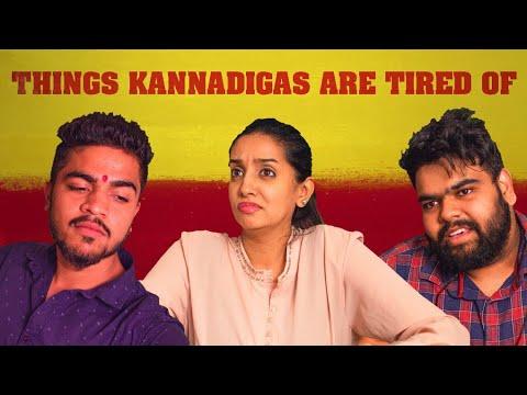 Things Kannadigas Are Tired Of | Troll Haiklu | #Kannadarajyotsava #kannada