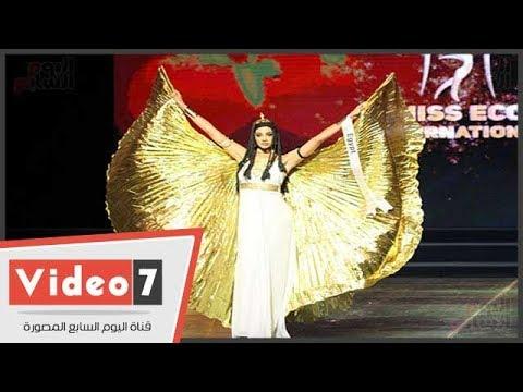 مصر تتأهل لأفضل 20 دولة للمنافسة على لقب ملكة جمال العالم للسياحة والبيئة