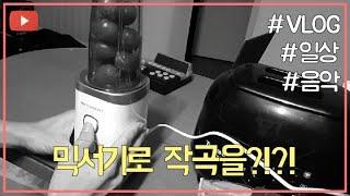 [MV] 신일 믹서기 24,000원