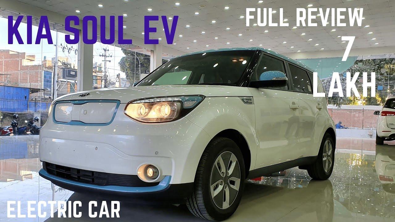 Kia Soul Ev >> 2020 Kia Soul Ev Electric Hatchback Review Rs 7 Lakh Electric Car Latest Features New Interiors