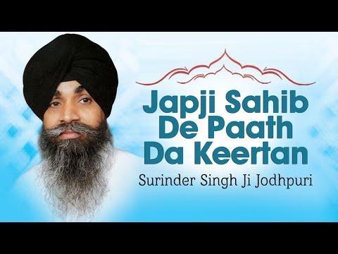 Bhai Surinder Singh Ji Jodhpuri - Japji Sahib De Paath Da Keertan - Amrit Vele Diyaan Baaniyan