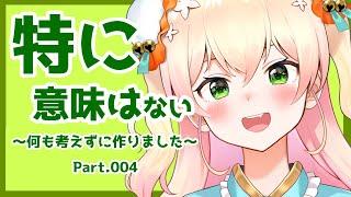 【ゆるゆる動画】♪LET'S TRY ABC SONG♪【ホロライブ/桃鈴ねね】