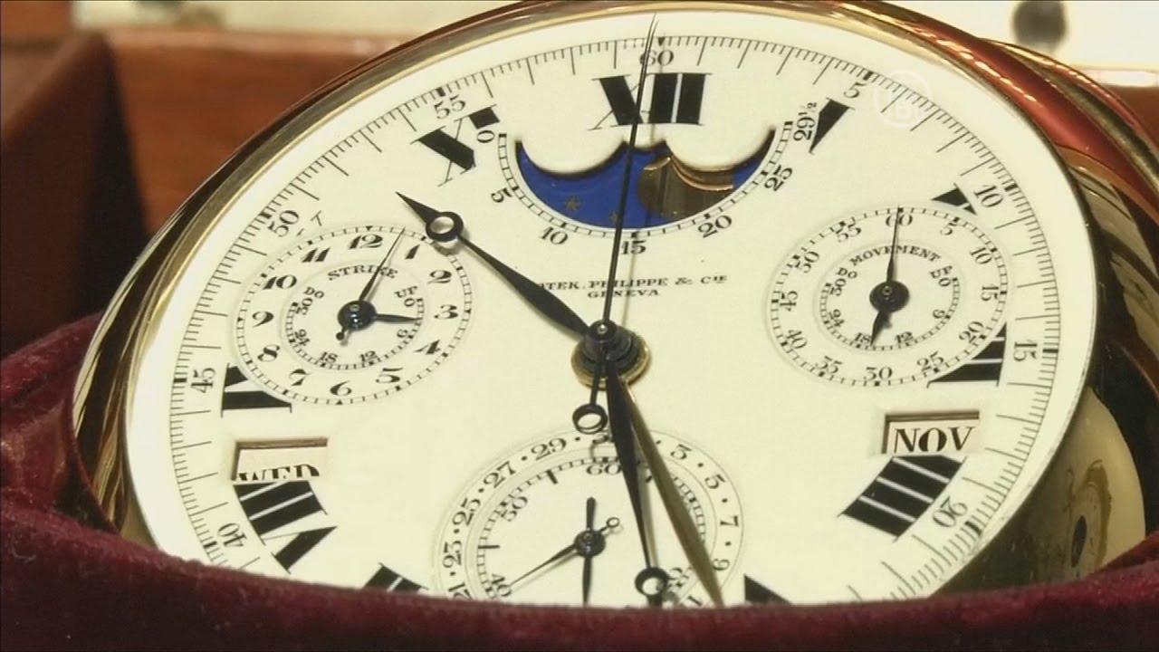 Купить часы карманные старинные и современные на цепочке механические антикварные (050)378-21-71 в нашем интернет магазине лучшая цена!