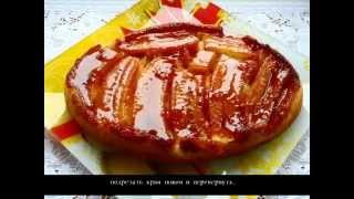 Постный банановый пирог
