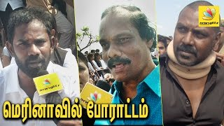 Jallikattu Protest: People's Intensity at Protest at Marina | Dindigul Leoni Speech, Lawrence