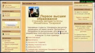 Портал гуманитарного факультета ПНИПУ