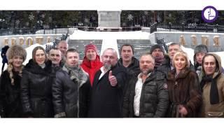 Новогоднее поздравление топ-менеджеров Уральского