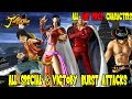 J Stars Victory VS All One Piece Special Victory Burst Attacks Luffy, Ace, Boa, Akainu