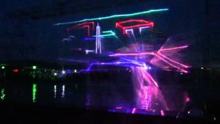 лазерное шоу на день города Комсомольска-на-Амуре