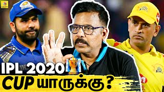 CSK தான் BEST PERFORMERS – Badava Gopi's IPL 2020 Predictions | Chennai, IPL 2020
