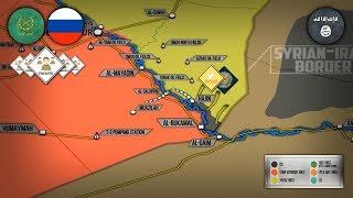 7 декабря 2018. Военная обстановка в Сирии. Армии РФ и Сирии вывели мирных жителей из котла ИГИЛ.