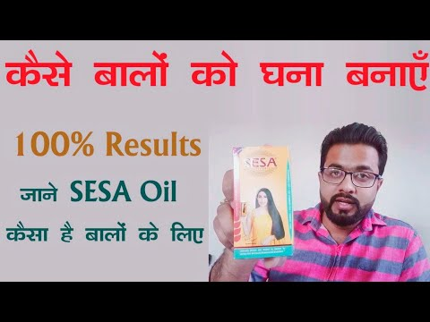 SESA Hair Oil Review, How to use | Best Hair Oil for Hair Growth, Hair Loss & Dandruff | Ban Lab