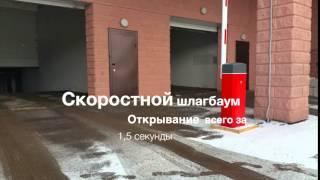 Шлагбаум(Скоростной шлагбаум., 2016-03-17T12:45:32.000Z)