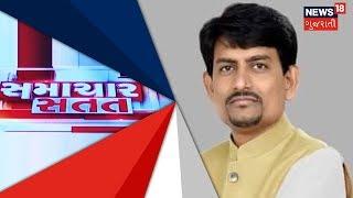 Speed News : Latest Midday News From Gujarat : 23-01-2019 | News18 Gujarati