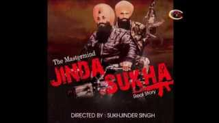 The Mastermind Jinda Sukha | Trailer | Releasing 7 August 2015