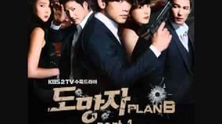 [Full ]Poison - Jea Brown Eyed Girls [The Fugitive - Plan B OST. ]