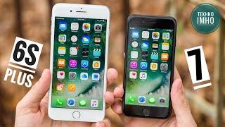 iPHONE 6S PLUS VS iPHONE 7! БИТВА! КАКОЙ КУПИТЬ В 2020?!