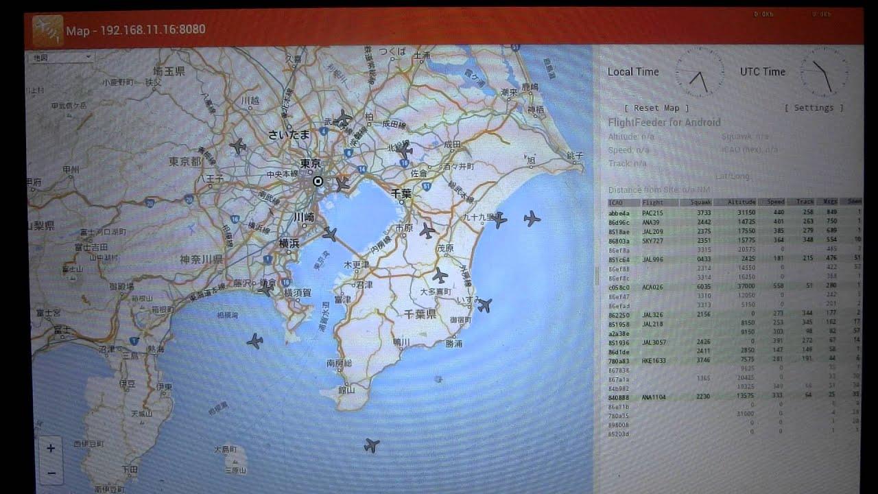 Join us at FlightAware - PageBD Com