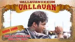 Vallavanukkum Vallavan Songs | Nallavanukkum Nallavenda Audio Song | Bobby Simha | Raghu Dixit