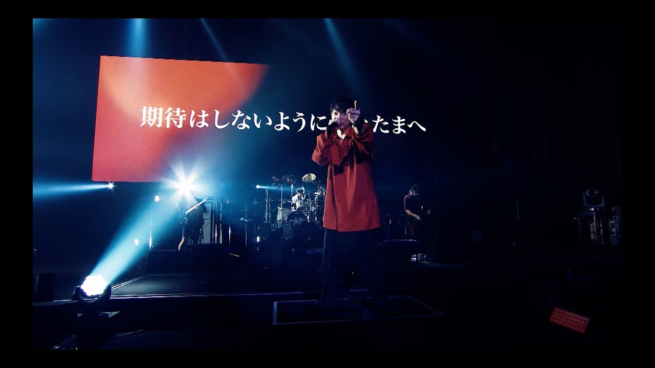 The Oral Cigarettes One S Again At 大阪城ホール 2018 2 15