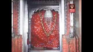 Taro Mata No Madh Batav-Ashapura Maa Na Gujarati Garba Song-Kutch Kamla
