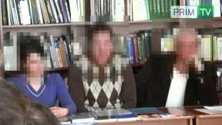 Круглый стол Анонимных Наркоманов и Алкоголиков