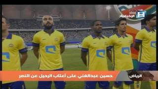عمر خريبين يرفض الانتقال لصفوف الأهلي