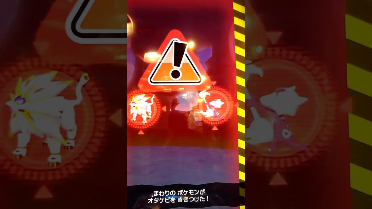 ポケモンガオーレ3弾実況動画 ポケモンセンターメガトウキョーを出て