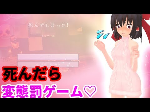 【マイクラ】多すぎぃ!敵!!クラフト Part24修正版【ゆっくり実況】