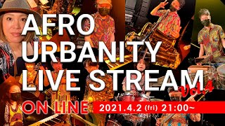 《Afro Urbanity》LIVE STREAM vol,4「無観客シアターライブ」プレミア公開!(40min)