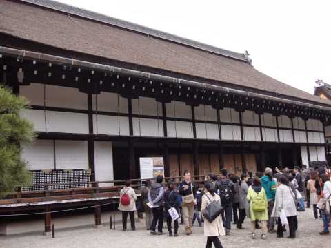 Japan   Kyoto Old Palace   General public presentation