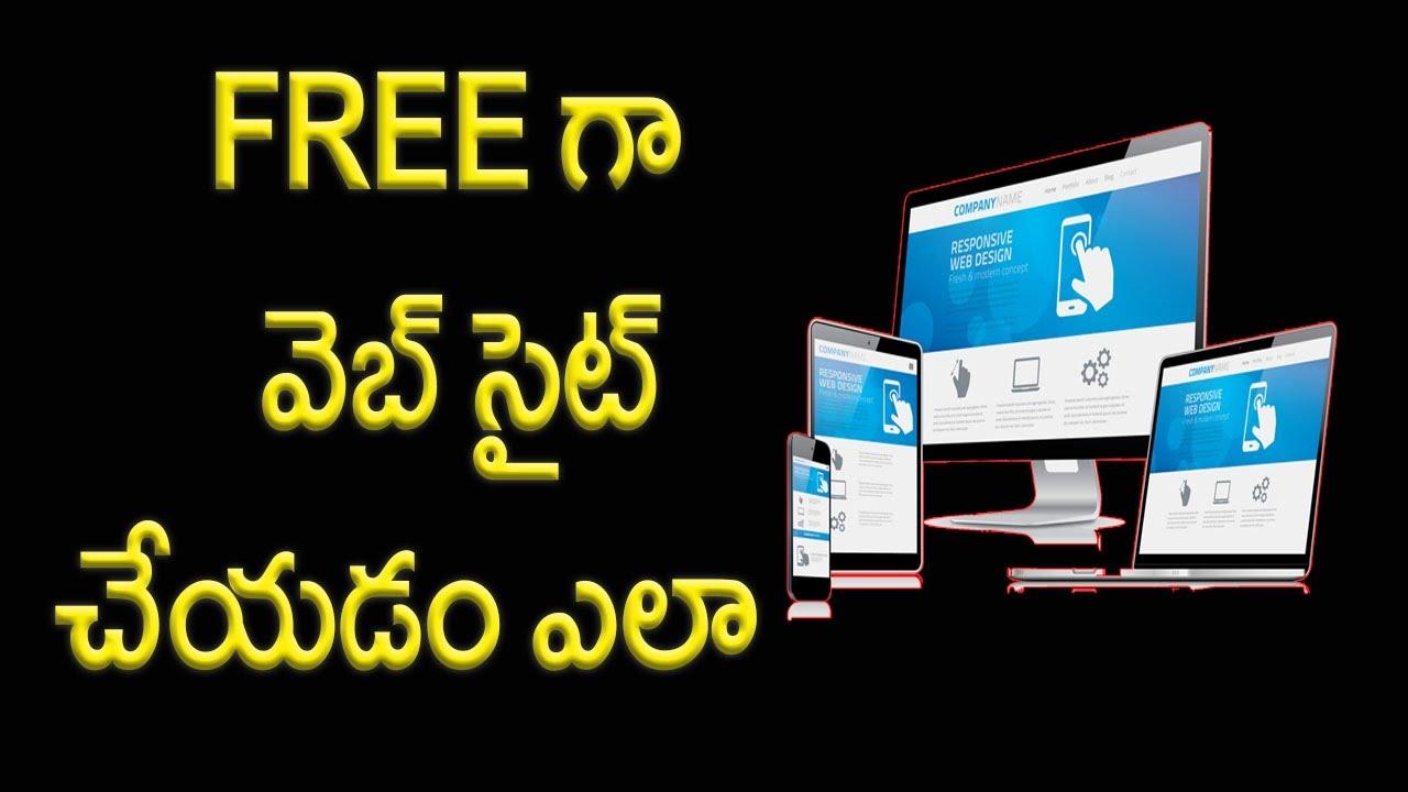 Web Design Tutorials In Telugu How To Make A Free Website Youtube
