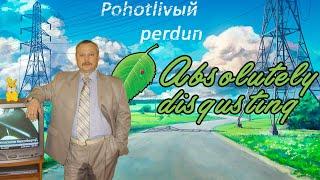 ТОП7 ПЕРСОНАЖЕЙ КРИПИПАСТ