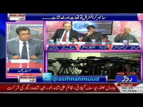 Analysis With Asif 29 July 2016 - Cyber Crime Bill to Control Social Media in Pakistan