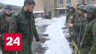 СБУ организовала убийство Гиви и планирует теракты в России