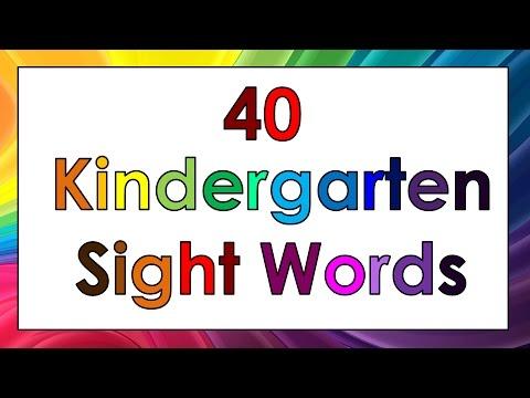 Kindergarten Sight Word Learning Video Simple Flashcard