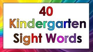 KINDERGARTEN SIGHT WORD LEARNING VIDEO - SIMPLE FLASHCARD FORMAT - 40 Words