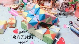 HANDMADE   Children Wanted Inexplicable Beauty   DIY AND CRAFT