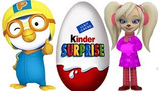 Surprise Show!!! Kinder Surprise   Pororo  Пингвиненок Пороро  Барбоскины Новый мультик